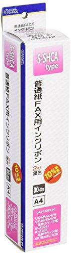 FAX インクリボンS-SHCA 2P OA-FRW33S-SC