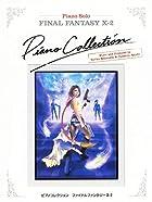 ピアノコレクション ファイナルファンタジーX-2 CD完全マッチング曲集