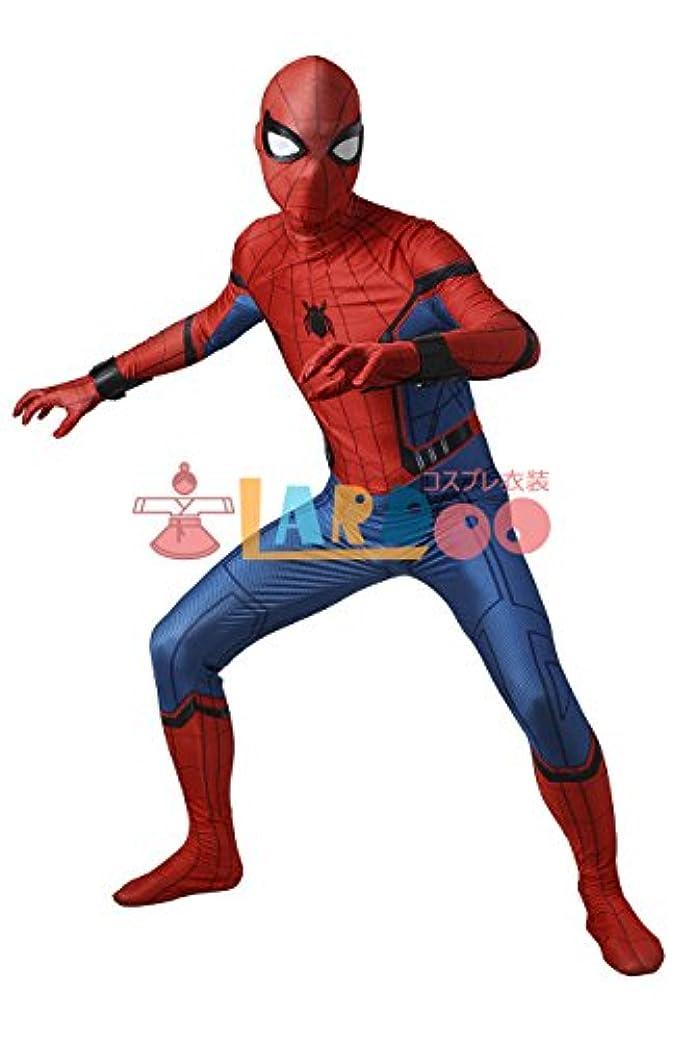 みがきますクリスマス昆虫を見るスパイダーマンホームカミング ピーター ベンジャミン パーカー コスプレ衣装