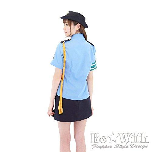 【Be★With】愛のスピード違反/スリット入りブルーブラウス婦人警官