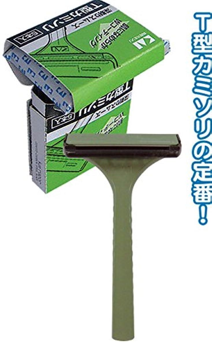 暗殺スクリュー地中海貝印 T型カミソリ(5P) 【まとめ買い40個セット】 21-041