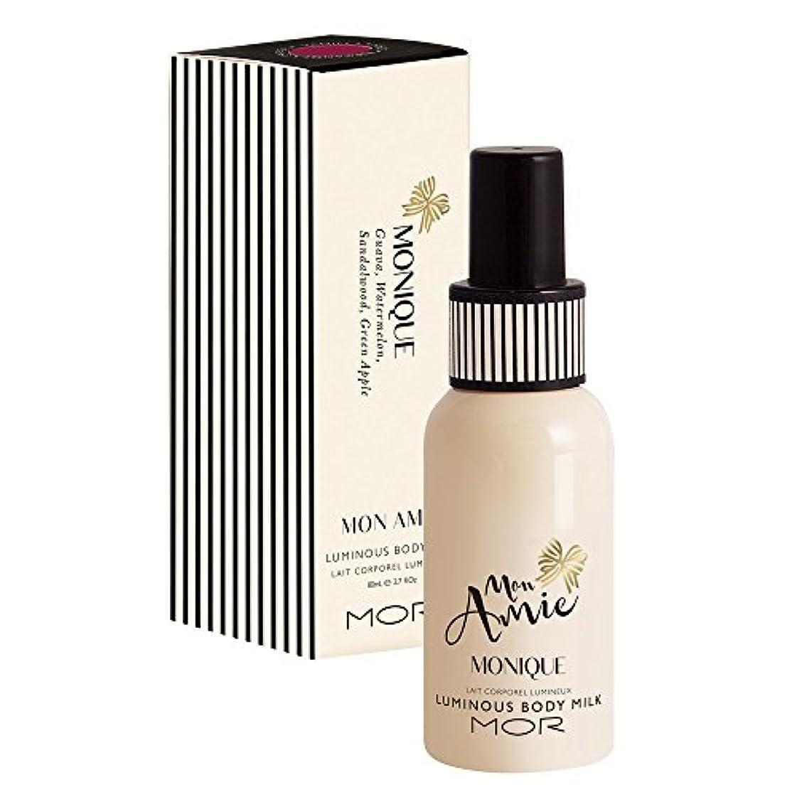 練習した母性終点MOR(モア) モナミー ルミナスボディーミルク モニーク(グアバとアップルのフルーティな印象にサンダルウッドとムスクの組み合わせが香ります) 80ml