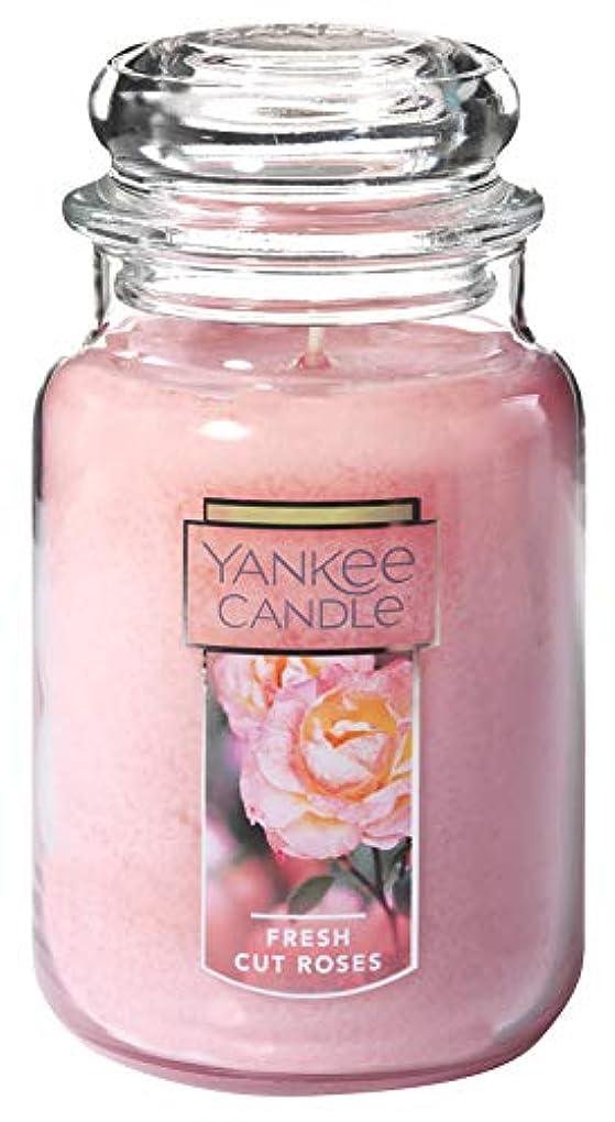 血まみれの徐々に亡命カメヤマキャンドル(kameyama candle) YANKEE CANDLE ジャーL 「 フレッシュカットローズ 」
