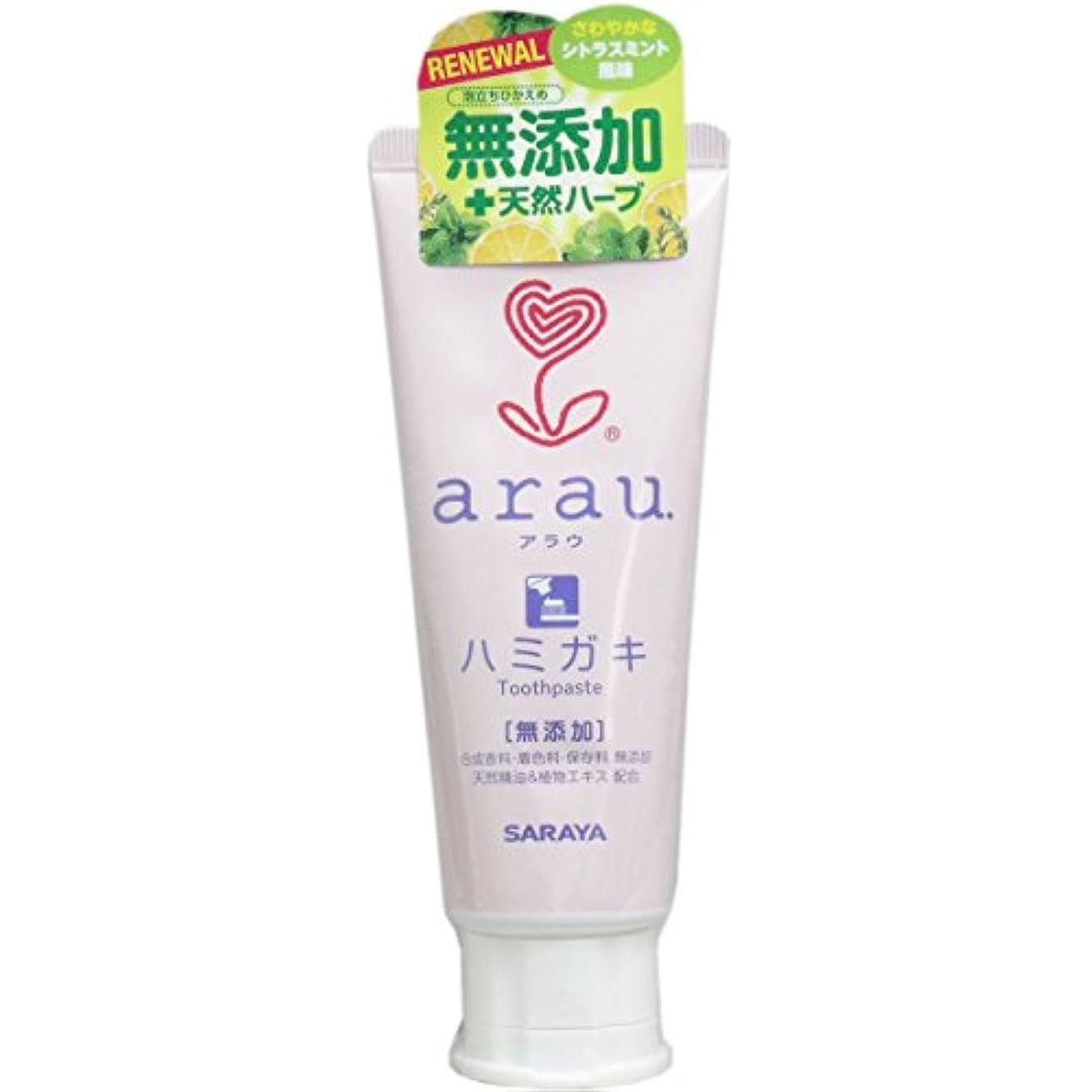 アフリカピニオン口【お徳用 10 セット】 arau.(アラウ) せっけんハミガキ 120g×10セット