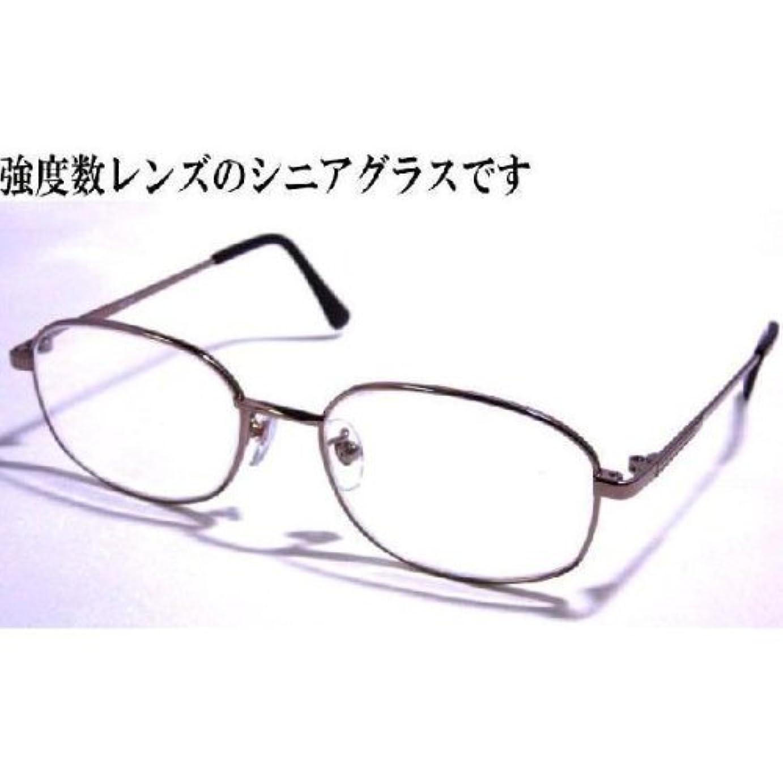 強度レンズのシニアグラス老眼鏡(110) (+6.00)