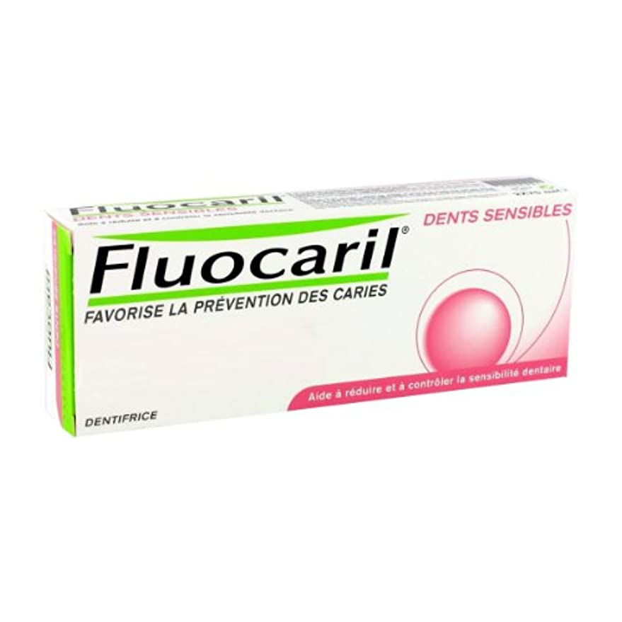 章延ばす自動的にFluocaril Bi-fluor 145mg Sensitive Teeth Toothpaste 75ml [並行輸入品]