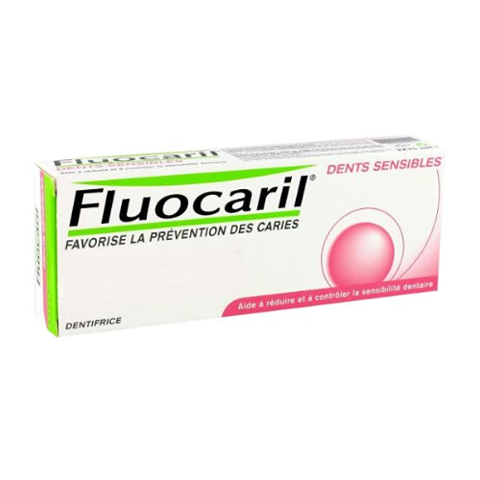 盲目挽くシンプルさFluocaril Bi-fluor 145mg Sensitive Teeth Toothpaste 75ml [並行輸入品]