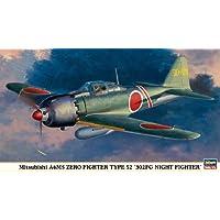 ハセガワ 1/48 三菱 A6M5 零式艦上戦闘機 52型 302空 夜間戦闘機
