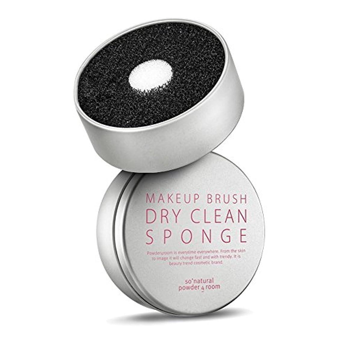 フェッチジョブヒューマニスティックソーナチュラル So Natural ドライブラシクリーンスポンジ Dry Clean Sponge 水が必要ないブラシクリーナスポンジ [並行輸入品]