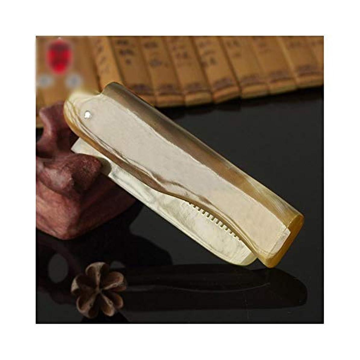 遮る誘導精査WASAIO ナチュラルバッファローホーン櫛カーリーストレートヘアブラシブラシ手作りの木製抗静的ポータブルトラベル折りたたみヘアブラシ(ファイン歯、17センチメートル)