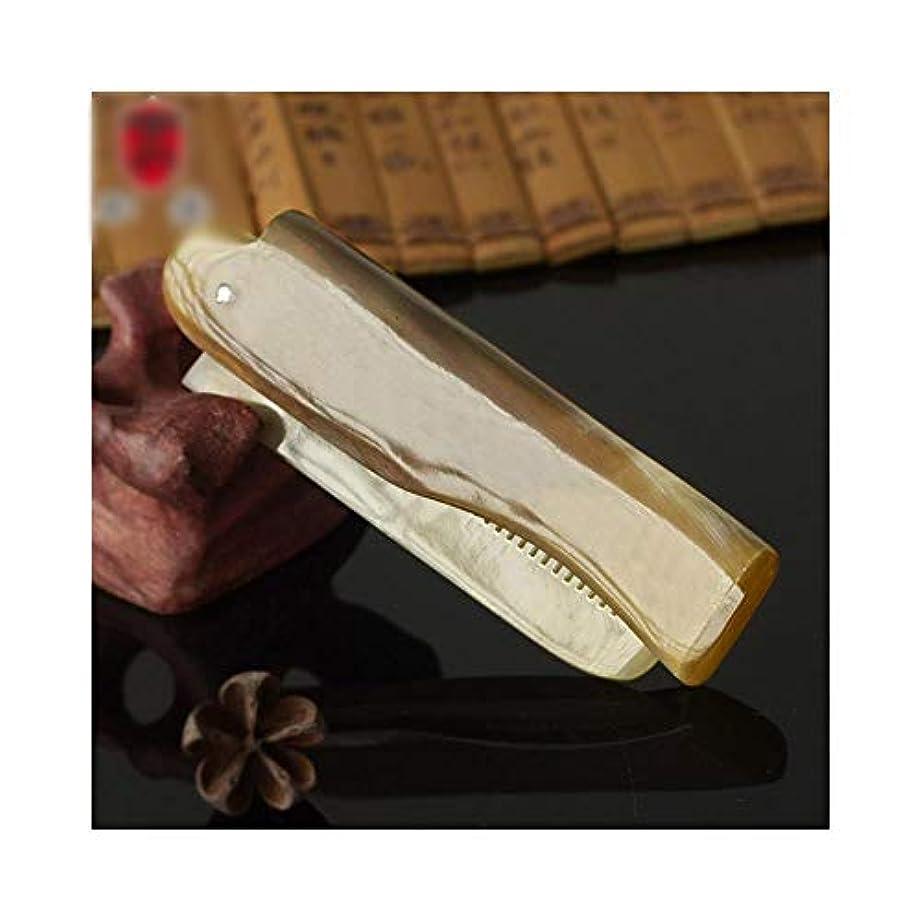 強化誰懺悔WASAIO ナチュラルバッファローホーン櫛カーリーストレートヘアブラシブラシ手作りの木製抗静的ポータブルトラベル折りたたみヘアブラシ(ファイン歯、17センチメートル)