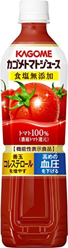 カゴメトマトジュース 食塩無添加 720ml ×15本