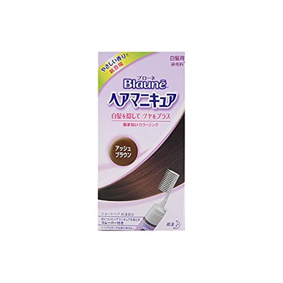 肌寒い実験的ドール花王 ブローネ ヘアマニキュア(クシつき)《72g/8ml》<カラー:アッシュBR>