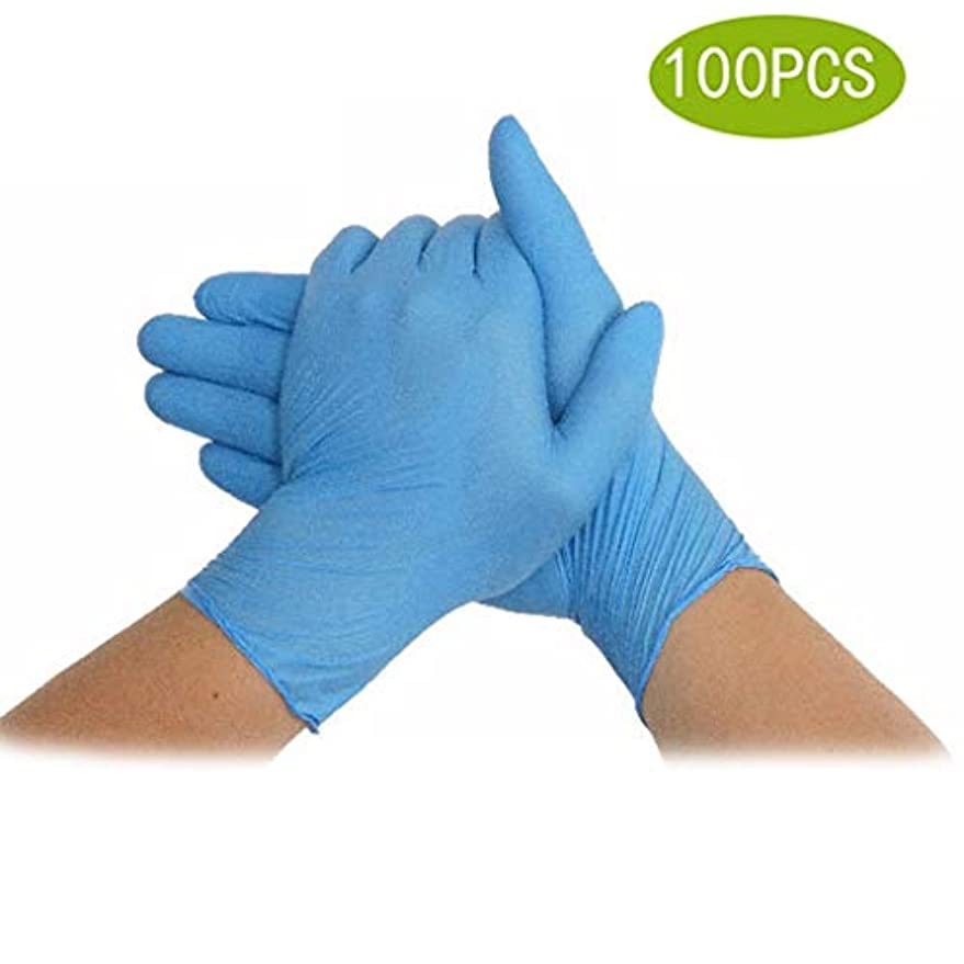 9インチ使い捨て手袋軽量安全フィットニトリル手袋ミディアムパウダーフリーラテックスフリーライト作業クリーニング園芸医療用グレードタトゥーメディカル試験用手袋100倍 (Size : S)