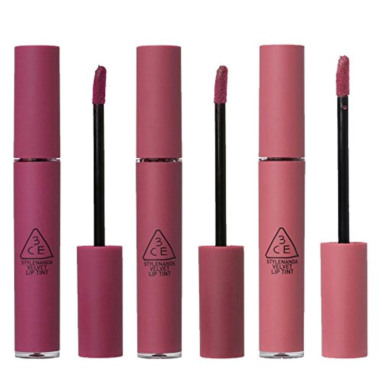 列挙するリル装置[3ce] ベルベットリップティント 新カラー 海外直送品 Velvet Lip Tint (Go now) [並行輸入品]