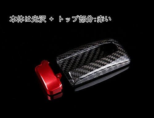 日産 GT-R R35 リアルカーボン製 キーケース 艶・ブラック GTR nismo仕様 キーカバー インフィニティ Q45 Q50 Q70 JX35 M35 G25 (トップ部分:赤い)