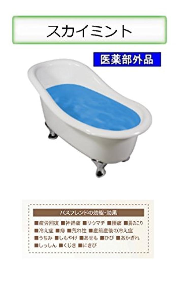 ミネラル床迅速薬用入浴剤 バスフレンド/伊吹正 (スカイミント, 17kg)