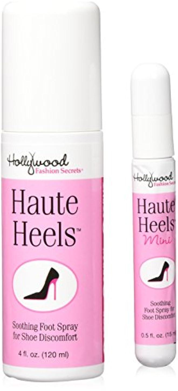 フィドルエミュレーションかわいらしいHOLLYWOOD FASHION SECRETS Haute Heels Value Pack (並行輸入品)