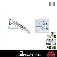 e-kanamono ロイヤル 棚受け ツメ付き傾斜ブラケット AG-401S 250 クローム