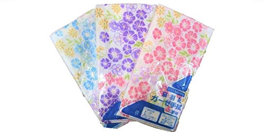 司令官主流福祉ガーゼ二重袷てぬぐい 小花シリーズ ピンク?紫?青各一色3枚セット 日本製約33cm×90cm(野あそび)