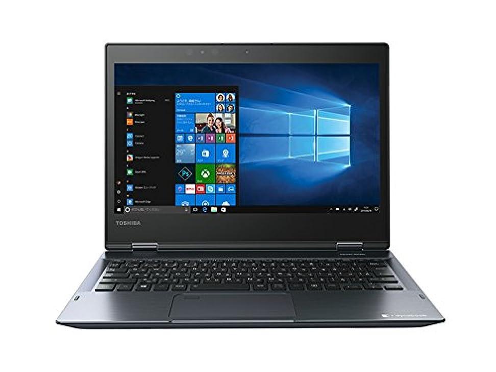 保持鉱夫わかりやすい東芝 2-in-1 ノートパソコン dynabook V72/FME Core i5 7200U 2.5Ghz 8G SSD 256G 12.5インチ 重さ1.099g タッチパネル OFFICE無し。