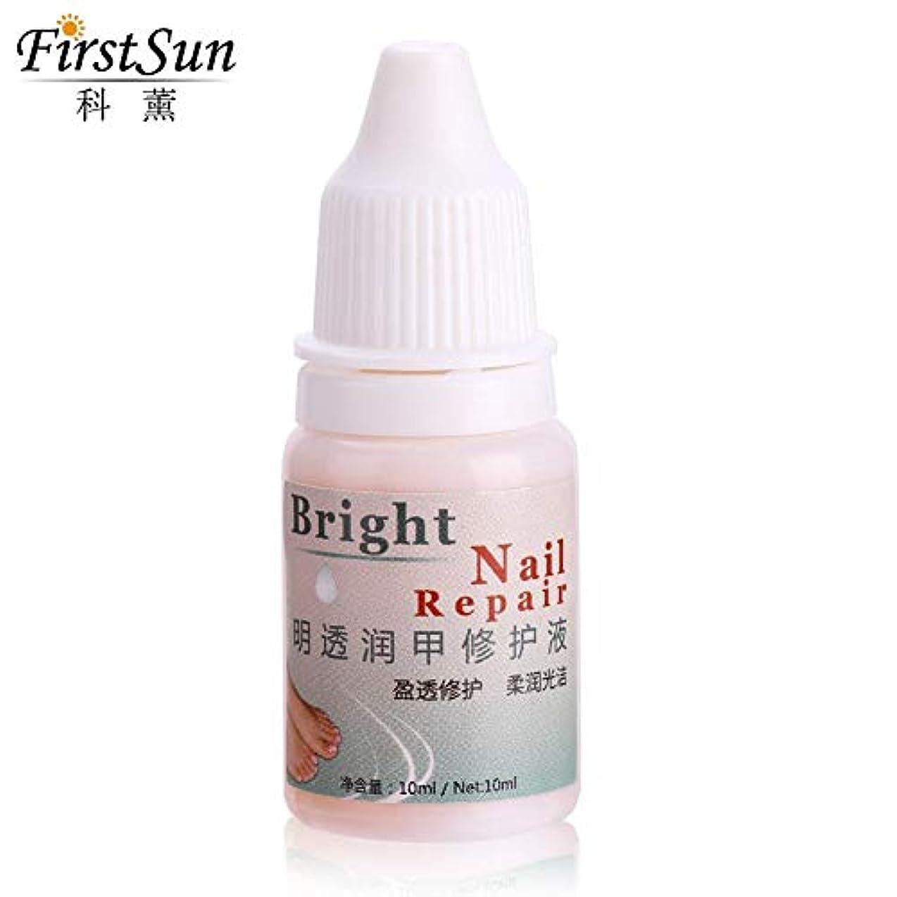 ネイルケア液、変色した脆い割れた爪のための爪看護液、輝く足指の爪と指の爪のソリューション10mlを復元
