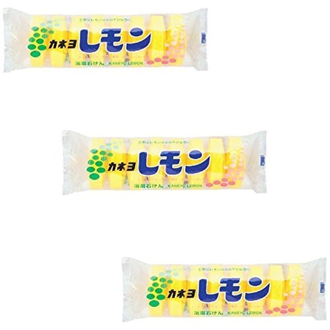 簡単に中級消費する【まとめ買い】カネヨ レモン石鹸 8個【×3セット】