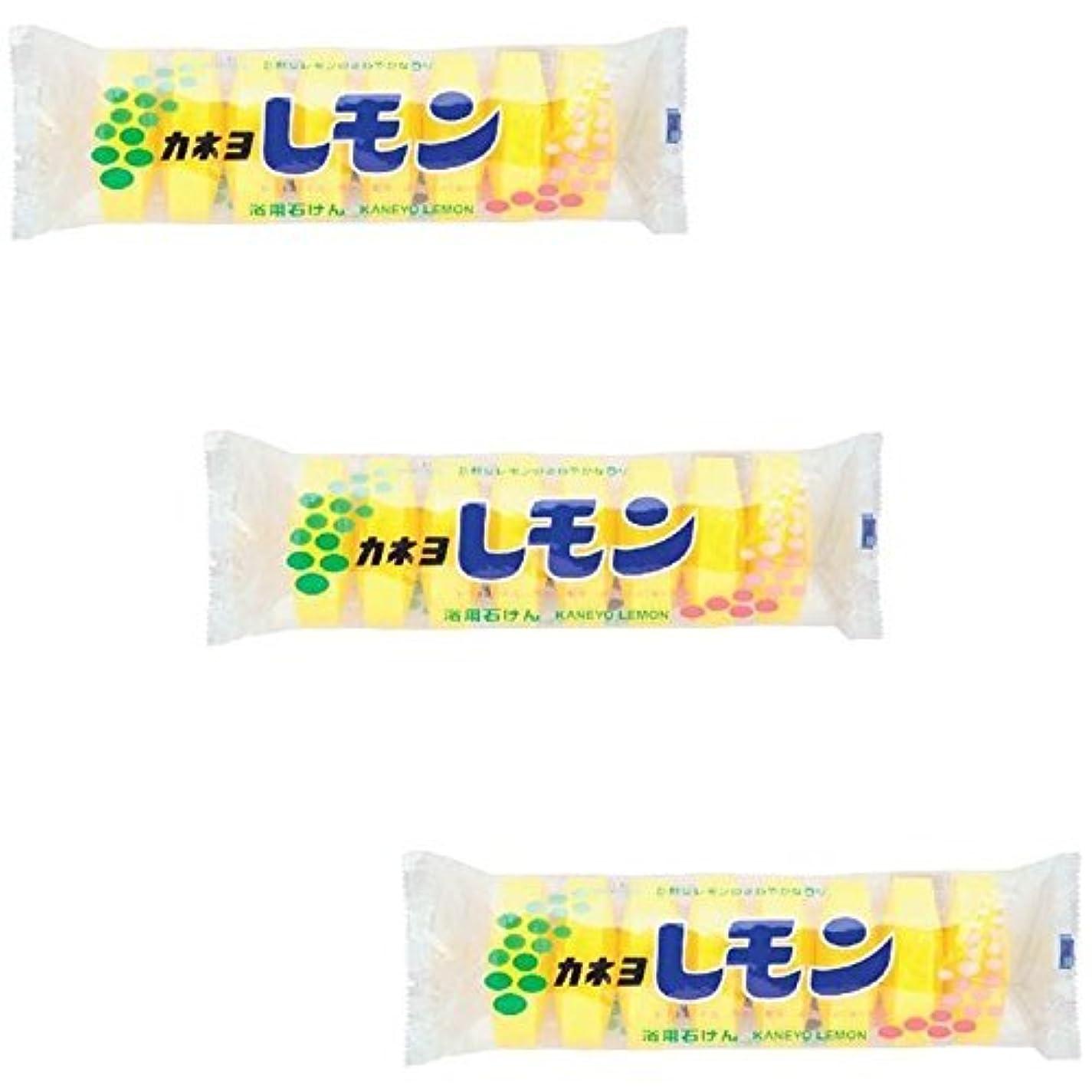 興味壮大な休憩する【まとめ買い】カネヨ レモン石鹸 8個【×3セット】