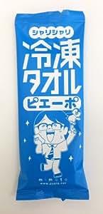 冷凍タオルピエーポ 香料:メントール 10個入小箱 ウェットタオル