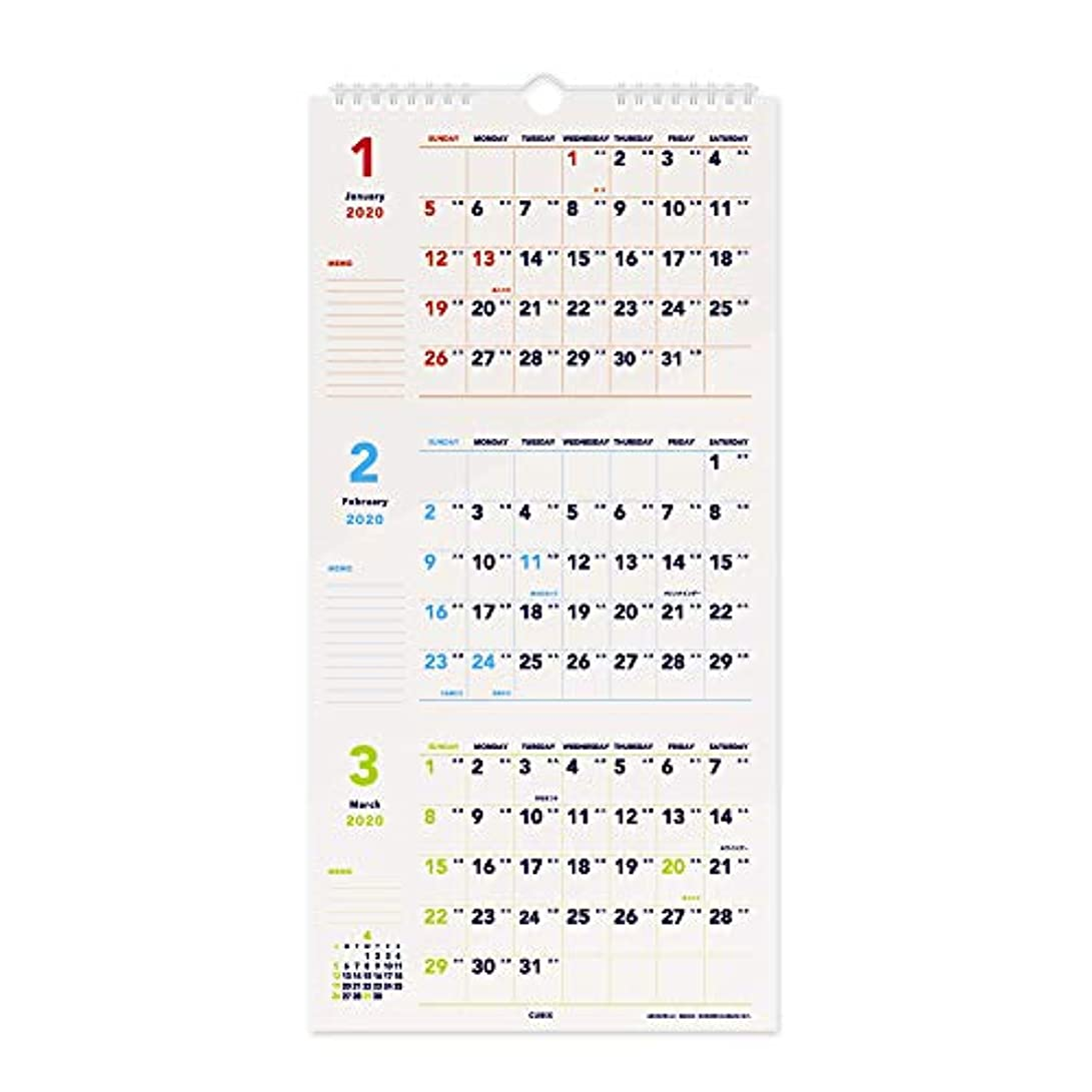 ミリメートル相手ロンドンエムプラン キュービックス 2020年 カレンダー 壁掛け A3 変形 ベーシック 3か月 203312-01