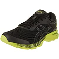 ASICS Gel-Kayano 25 Men's Running Shoe