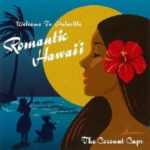 """Welcome to Hulaville """"Romantic Hawaii"""""""