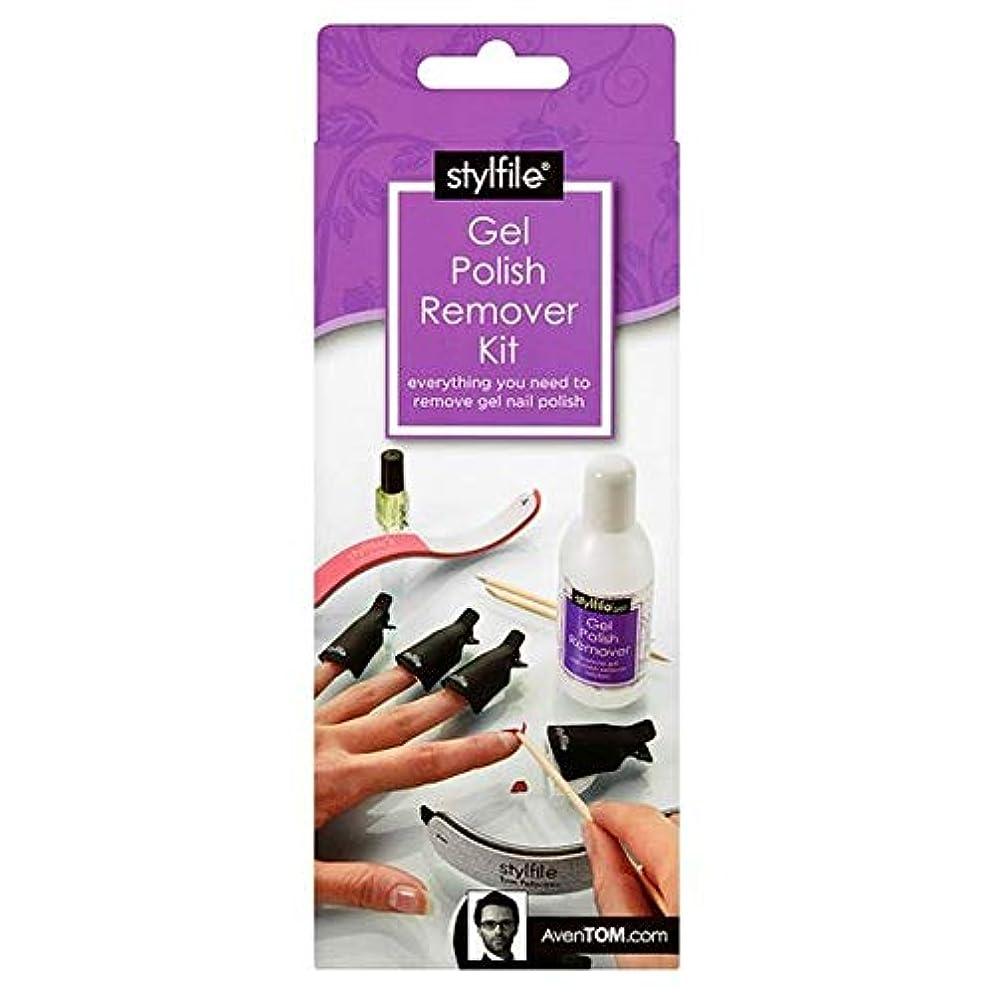 曲乳剤バトル[Stylfile] Stylfileゲルポリッシュリムーバーキット - Stylfile Gel Polish Remover Kit [並行輸入品]