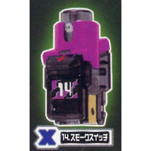 仮面ライダーフォーゼ アストロスイッチ12 14.スモークスイッチ バンダイ ガチャポン