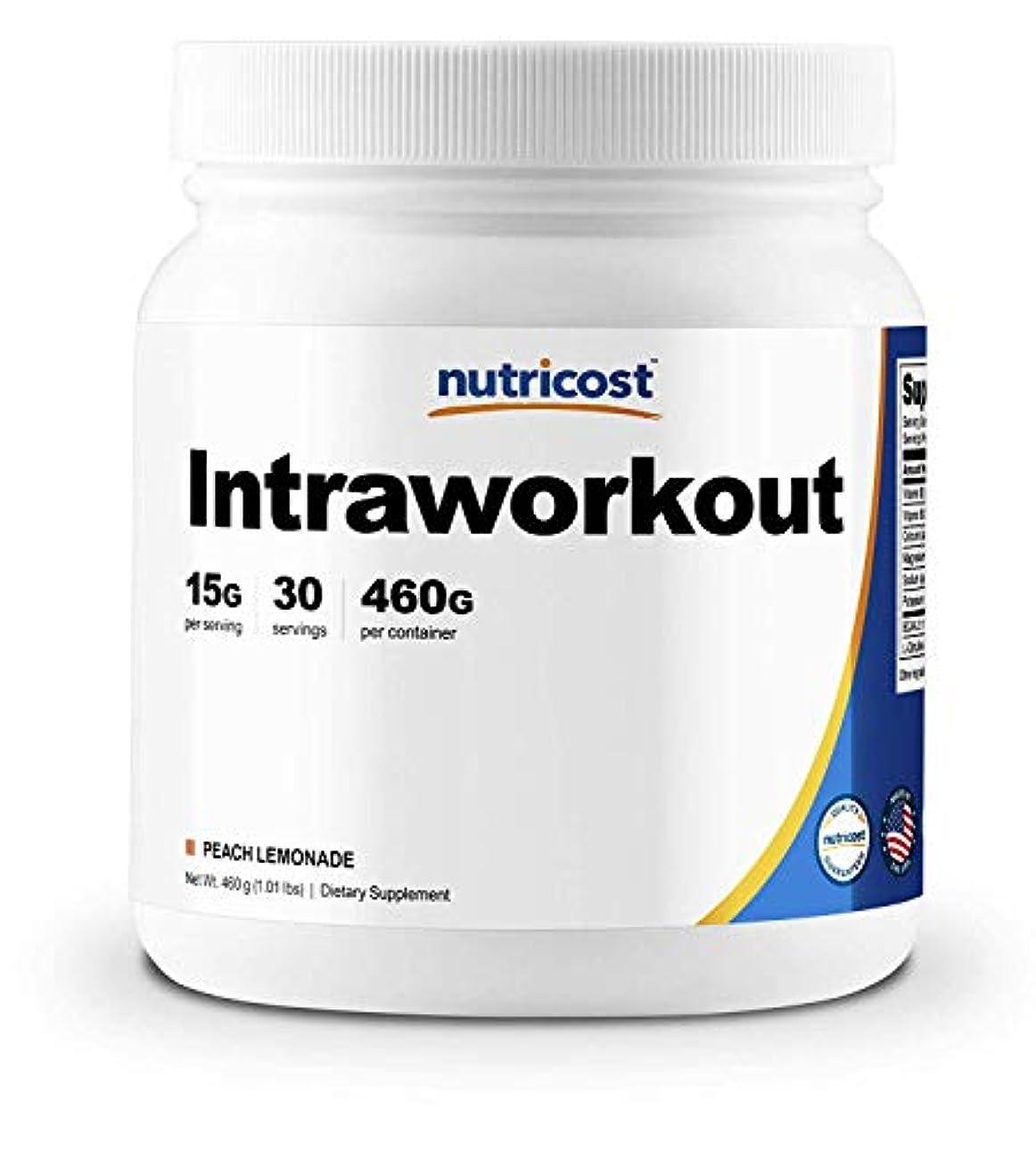道路を作るプロセス話す中毒Nutricost イントラワークアウトパウダー(ピーチレモネード味)、非GMO、グルテンフリー