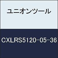ユニオンツール 切削工具 ロングネック CXLRS5120-05-36
