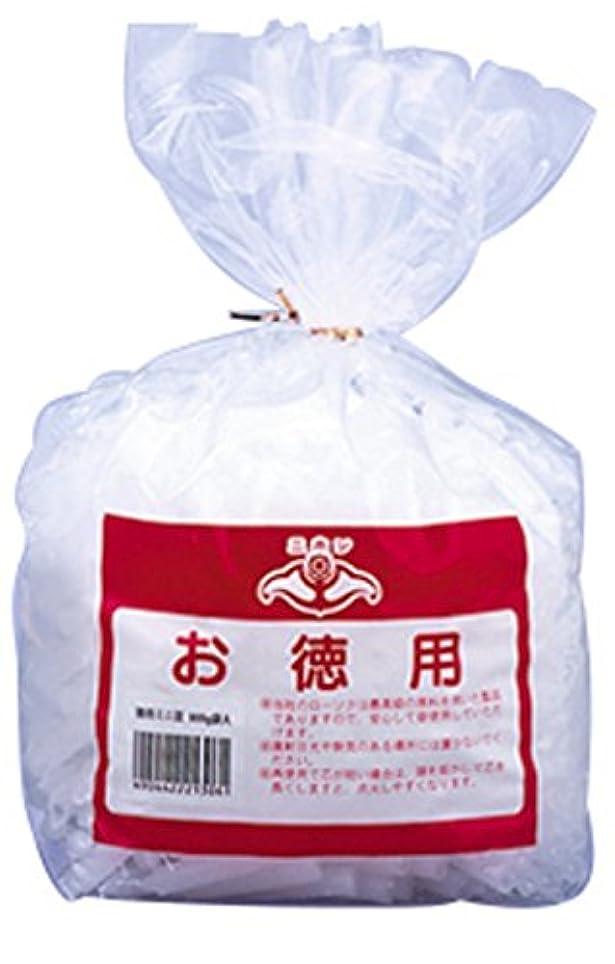 化学薬品ハーネスヒュームニホンローソク 徳用ミニ豆 900g