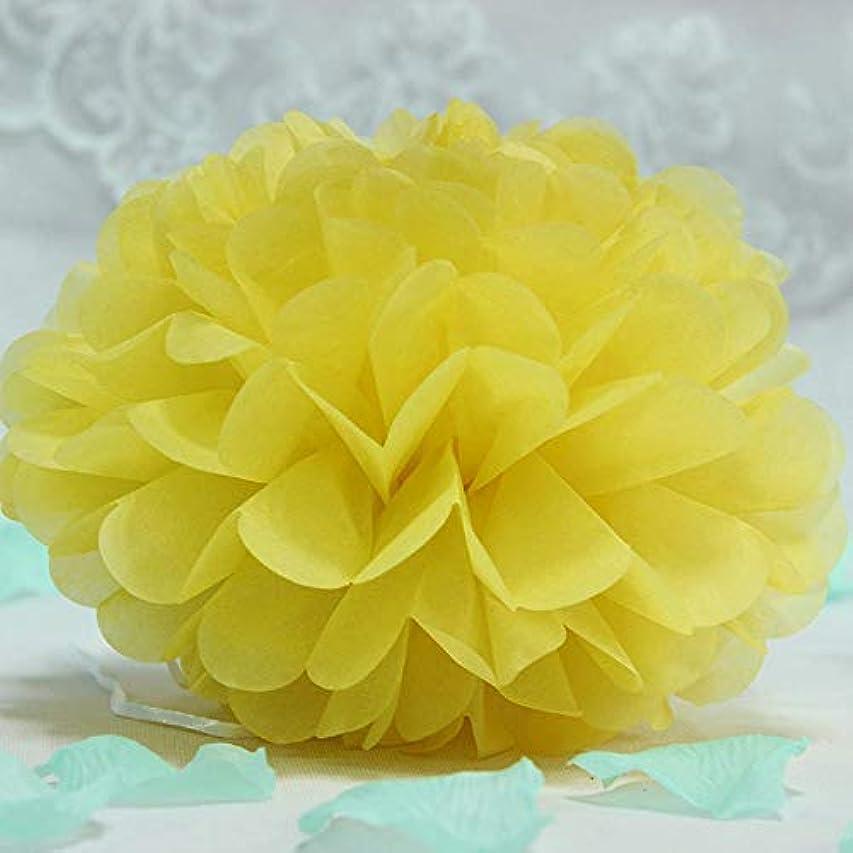 頑固な増幅サンダースAnnacboy 1ピースポンポンティッシュペーパーポンポンPOMSフラワーボールウェディングルームの装飾ベビーシャワーBithdayパーティーのためにDIYペーパークラフト用品 (Color : Lemon yellow, Size : 8inch 20cm)