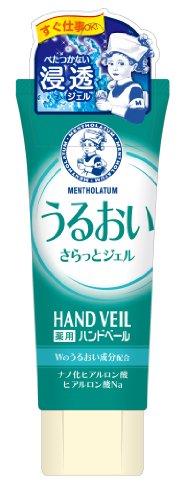 メンソレータム 薬用ハンドベール うるおいさらっとジェル (チューブ) 2種類のヒアルロン酸×植物性コラーゲン配合 70g