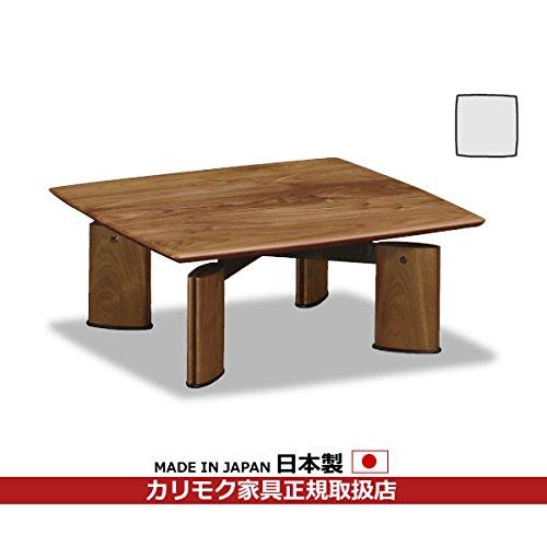 カリモク リビングテーブル/センターテーブル