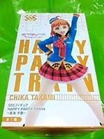 ラブライブ! サンシャイン!! SSSフィギュア HAPPY PARTY TRAIN 高海千歌