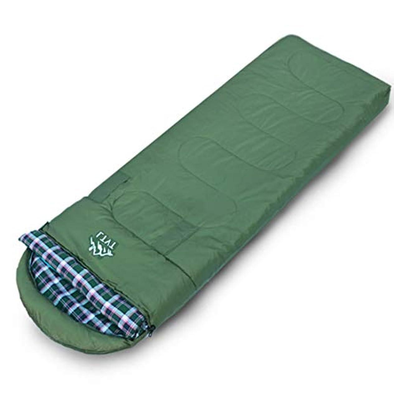 征服友だち排除するMakecny 屋外多機能と便利な寝袋 (色 : オレンジ)