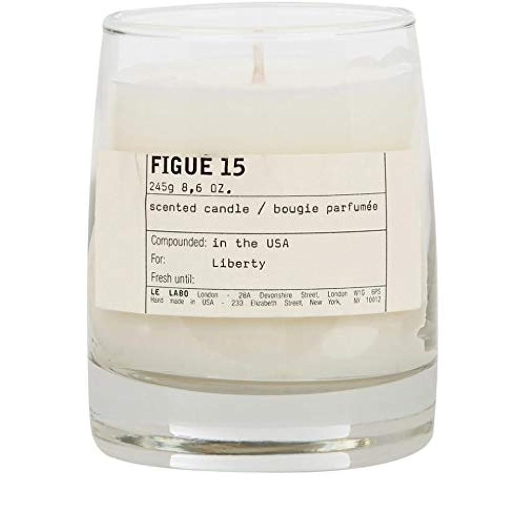 学校ボアトレード[Le Labo ] ルラボFigue 15キャンドル245グラム - Le Labo Figue 15 Candle 245g [並行輸入品]
