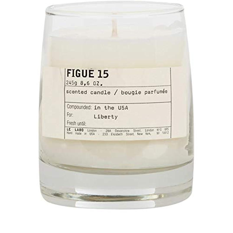 シンジケート代わって香り[Le Labo ] ルラボFigue 15キャンドル245グラム - Le Labo Figue 15 Candle 245g [並行輸入品]