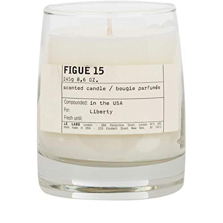 不器用レール信じられない[Le Labo ] ルラボFigue 15キャンドル245グラム - Le Labo Figue 15 Candle 245g [並行輸入品]