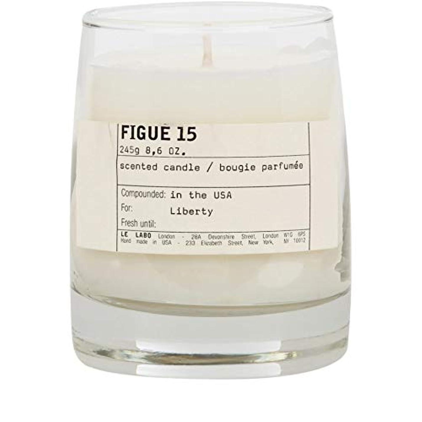 メーター義務付けられた悪性の[Le Labo ] ルラボFigue 15キャンドル245グラム - Le Labo Figue 15 Candle 245g [並行輸入品]