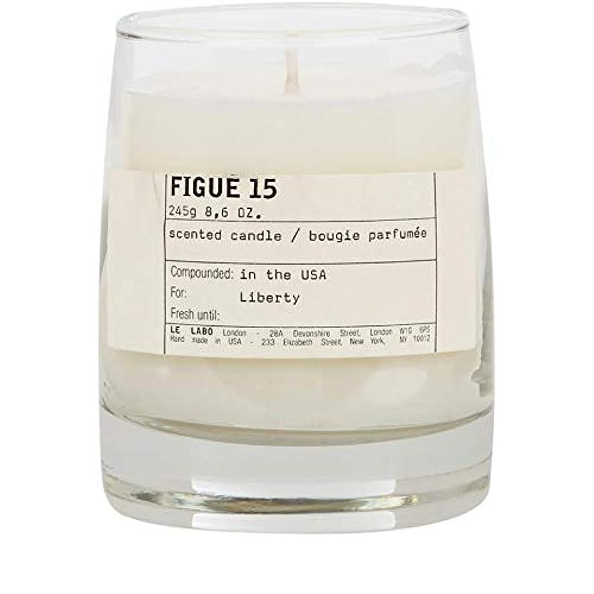 自慢拮抗雰囲気[Le Labo ] ルラボFigue 15キャンドル245グラム - Le Labo Figue 15 Candle 245g [並行輸入品]