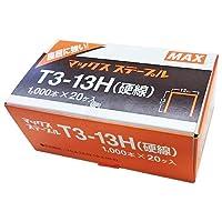 ステープル 20個入小箱 T3-13H