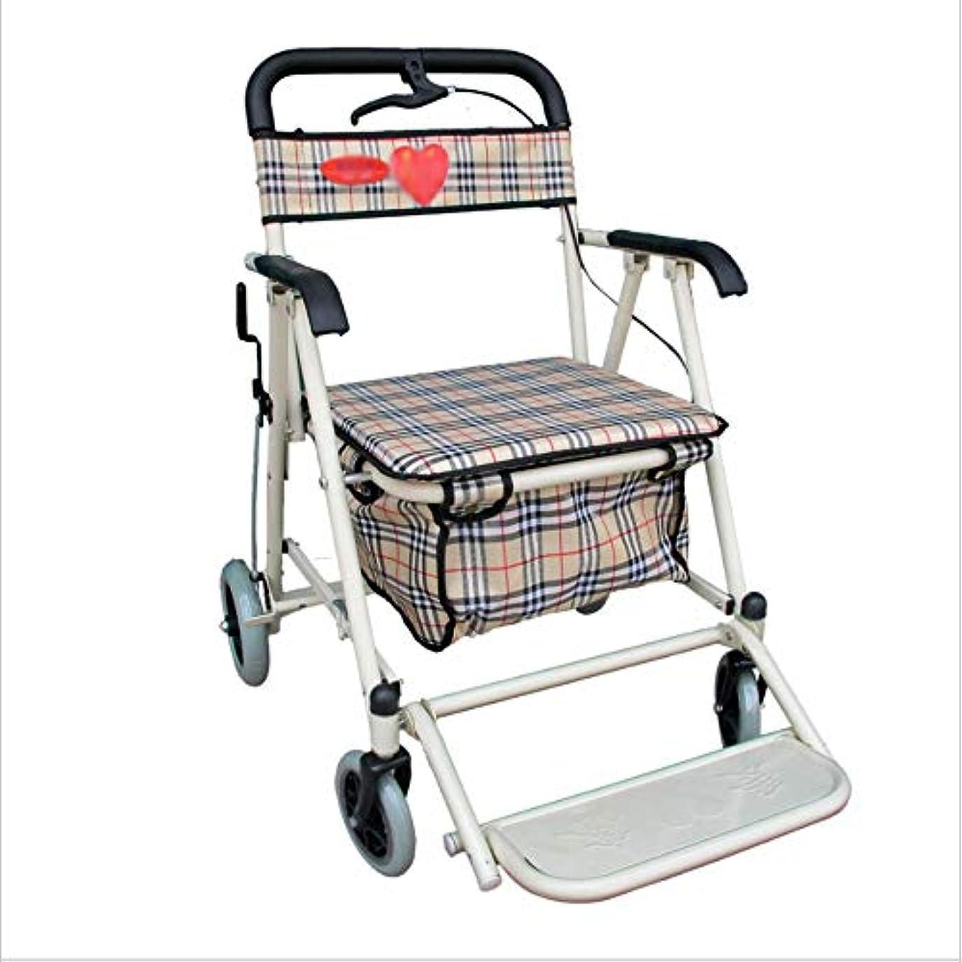 ジャンル空港寄り添う高齢者手押しショッピングカート、アルミウォーカー、滑り止めウォーカー4本足杖屋外バスルーム使用不可 (Color : Multi-colored)