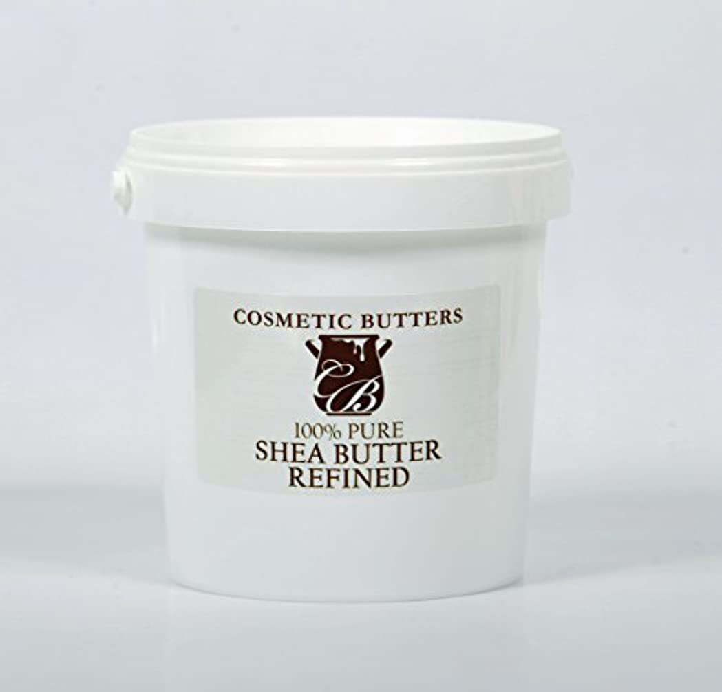 スペア指令バットShea Butter Refined - 100% Pure And Natural - 1Kg